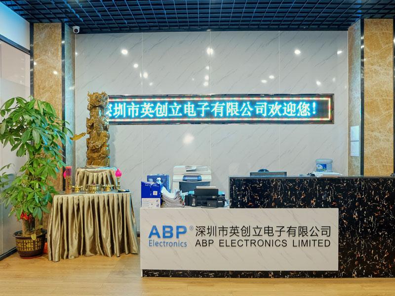 深圳市英创立电子有限公司