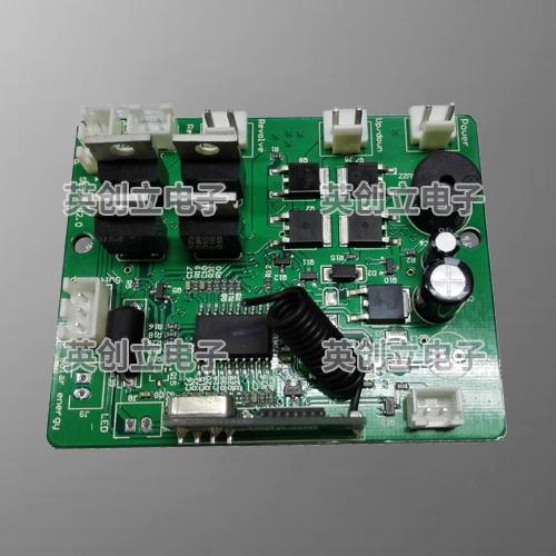 汽车配件控制板DIP插件