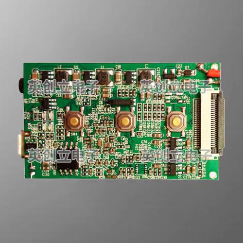行车记录仪控制板PCBA加工